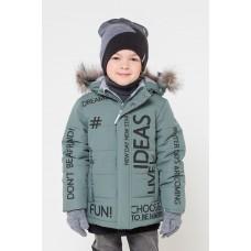 36040/2 Куртка/зеленый