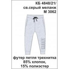4848 брюки/св.серый меланж